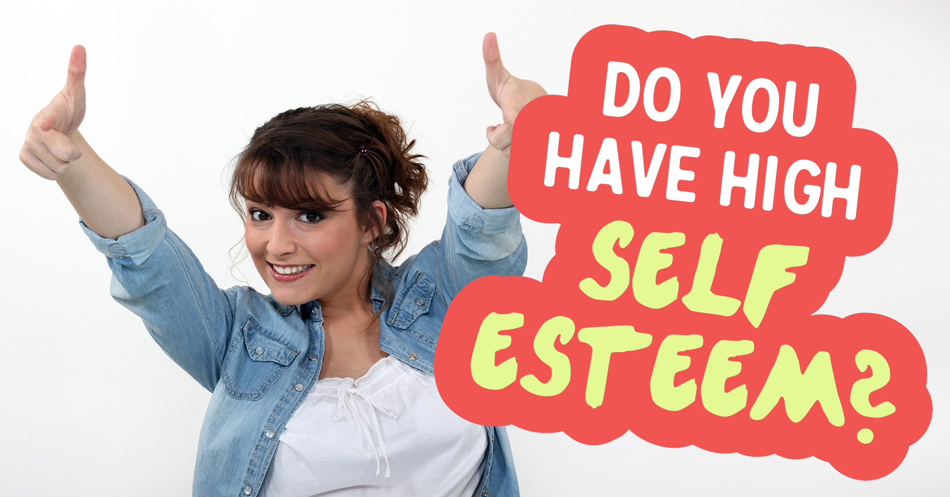do you have a self essay