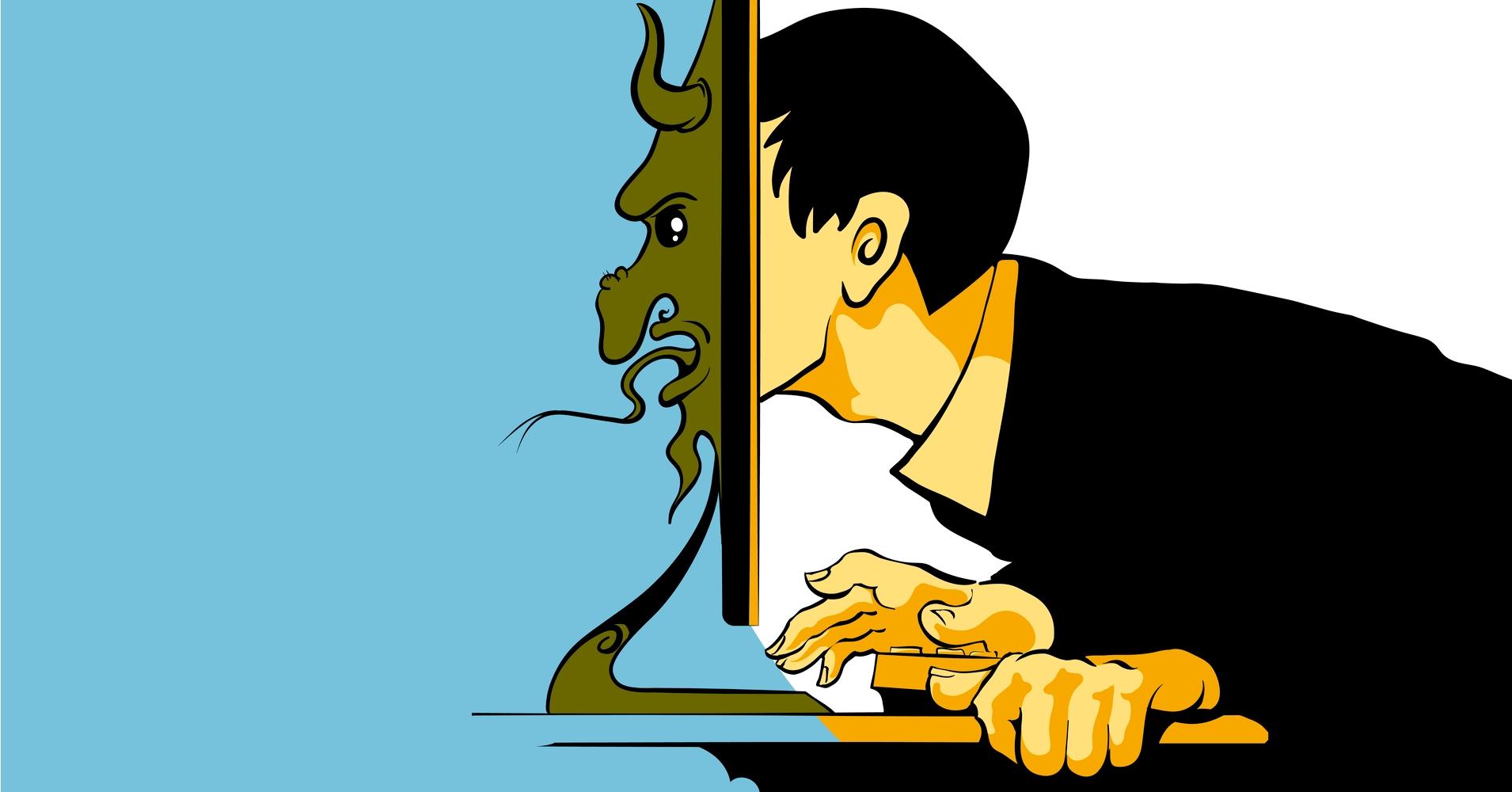 Troll test Patent Troll